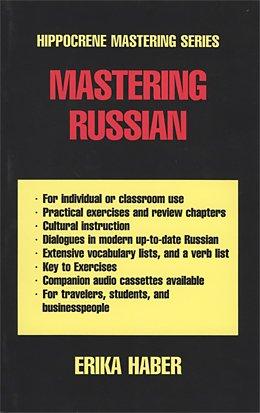 Mastering Russian (Hippocrene Master Series): Haber, Erika