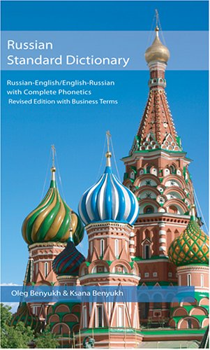 9780781802802: Russian-English English-Russian: Hippocrene Standard Dictionary (English and Russian Edition)