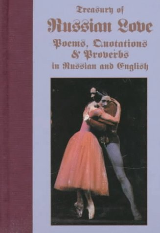 Treasury of Russian Love: Poems, Quotations and: Victoria Andreyeva