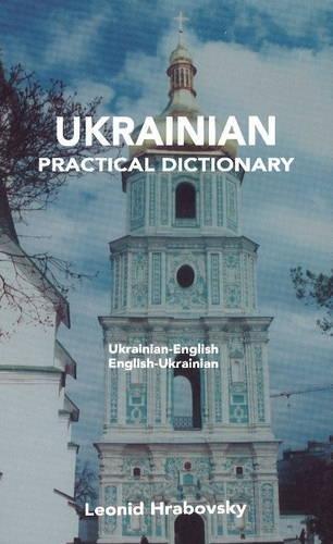 Ukrainian-English/English-Ukrainian Practical Dictionary with Business Terms (Hippocrene: Hrabovsky, L.