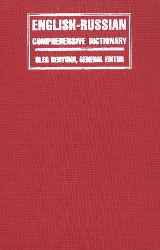 9780781803533: English-Russian Comprehensive Dictionary