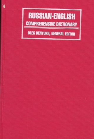 9780781805063: Russian/English Comprehensive Dictionary