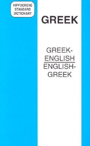 9780781806008: Dic Greek-English English-Greek Standard Dictionary