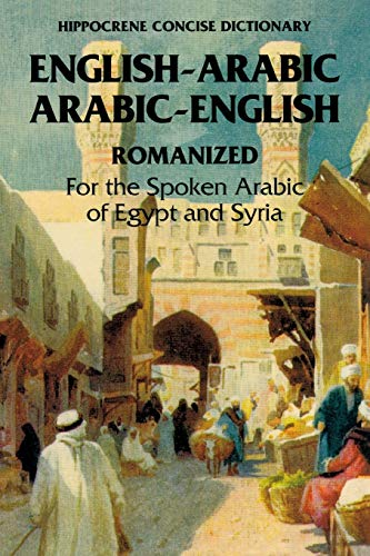9780781806862: English-Arabic Arabic-English Concise Romanized Dictionary: For the Spoken Arabic of Egypt and Syria