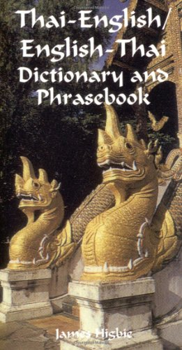 Thai-English/English-Thai Dictionary and Phrasebook (Dictionary and Phrasebooks): James Higbie