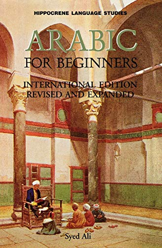 9780781808415: Arabic for Beginners (Hippocrene Language Studies)