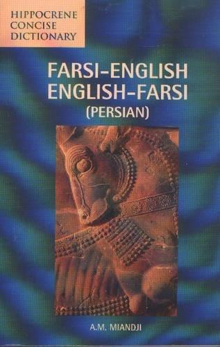 9780781808606: Farsi-English/English-Farsi (Persian) Concise Dictionary