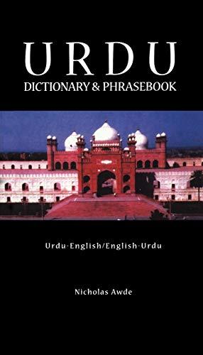 9780781809702: Urdu-English/English-Urdu Dictionary & Phrasebook: Romanised (Hippocrene Dictionary and Phrasebook)