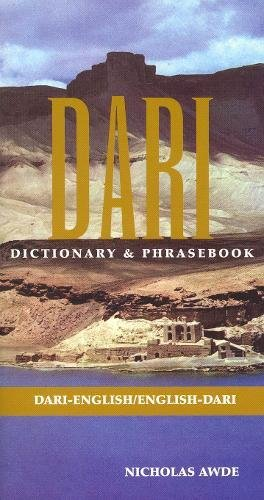 9780781809719: Dari-English/English-Dari Dictionary & Phrasebook (Hippocrene Dictionary & Phrasebooks)