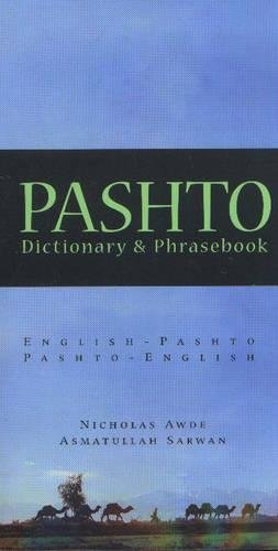 9780781809726: Pashto Dictionary & Phrasebook: Pashto-English English-Pashto