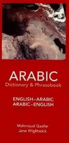 9780781809733: Arabic-English/English-Arabic Dictionary & Phrasebook ... .. (Hippocrene Dictionary & Phrasebooks)