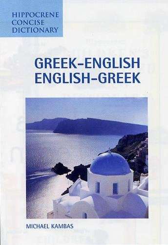 9780781810029: Greek-English/English-Greek Concise Dictionary (Hippocrene Concise Dictionary)