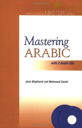 9780781810425: Mastering Arabic