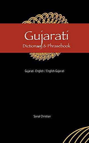 9780781810517: Gujarati-English/English-Gujarati Dictionary & Phrasebook (Hippocrene Dictionary & Phrasebook)