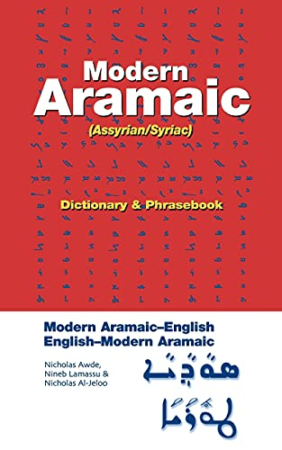 9780781810876: Modern Aramaic Dictionary & Phrasebook: (Assyrian/Syriac): Modern Aramaic-English/English-Modern Aramaic