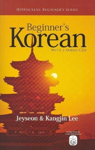 9780781810920: Beginner's Korean (Hippocrene Beginner's Series)