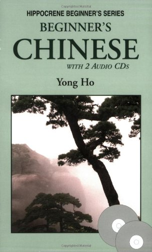 9780781810951: Beginner's Chinese with 2 Audio CDs