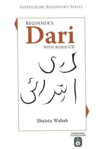 Beginner's Dari: Wahab, Shaista