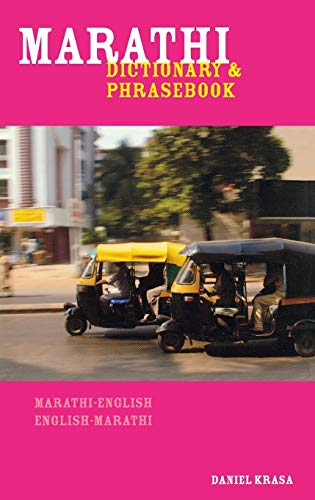 Marathi-English/English-Marathi Dictionary & Phrasebook: Daniel Krasa