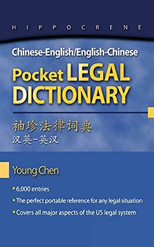 9780781812153: Chinese-English/English-Chinese Pocket Legal Dictionary