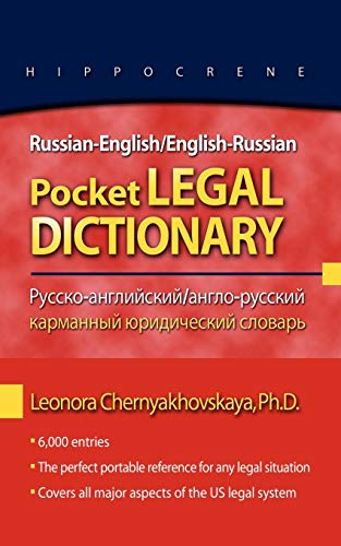 9780781812221: Russian-English/English-Russian Pocket Legal Dictionary (Hippocrene Pocket Legal Dictionaries)