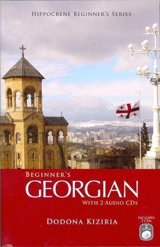 9780781812306: Beginner's Georgian