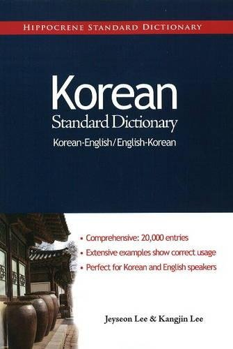 9780781812344: Korean Standard Dictionary: Korean-english / English-korean