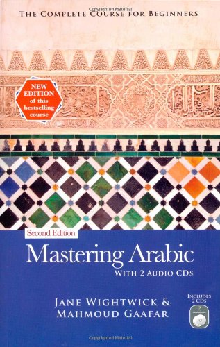 9780781812382: Mastering Arabic 1 with 2 Audio CDs (Hippocrene Mastering)