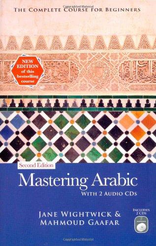 9780781812382: Mastering Arabic
