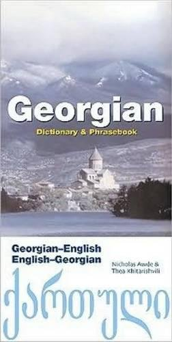 9780781812429: Georgian-English/English-Georgian Dictionary & Phrasebook (Hippocrene Dictionary & Phrasebook)