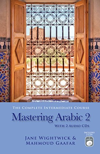 9780781812542: Mastering Arabic 2 with 2 Audio CDs