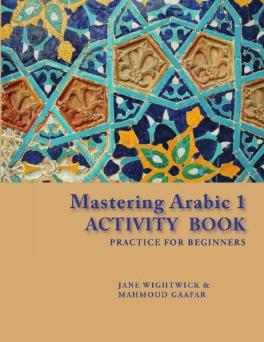 9780781812696: Mastering Arabic 1 Activity Book: Practice for Beginners
