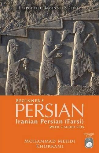 9780781812740: Beginner's Persian