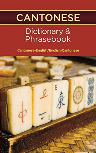 9780781812795: Cantonese-English/English-Cantonese Dictionary & Phrasebook