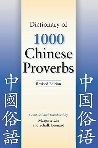 9780781812962: Dictionary of 1000 Chinese Proverbs