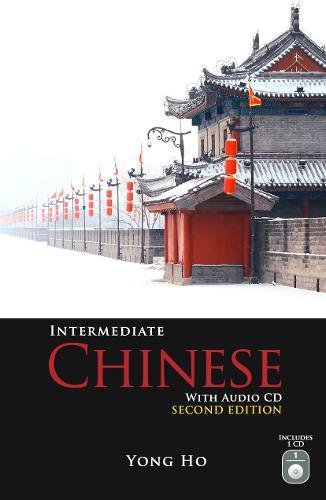 9780781813112: Intermediate Chinese with Audio CD, Second Edition
