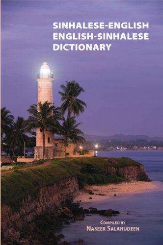 9780781813143: English-Sinhalese/ Sinhalese-English Dictionary