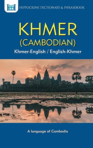 9780781813181: Khmer-English/English-Khmer Dictionary & Phrasebook