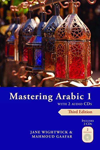 9780781813389: Mastering Arabic 1 with 2 Audio CDs, Third Edition