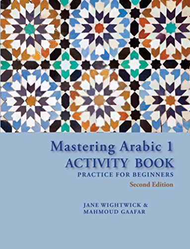 9780781813396: Mastering Arabic 1 Activity Book: Practice for Beginners, Second Edition