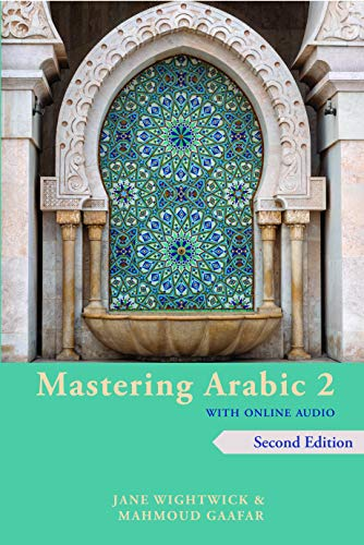 9780781814058: Mastering Arabic 2 with Online Audio, 2nd Edition: An Intermediate Course