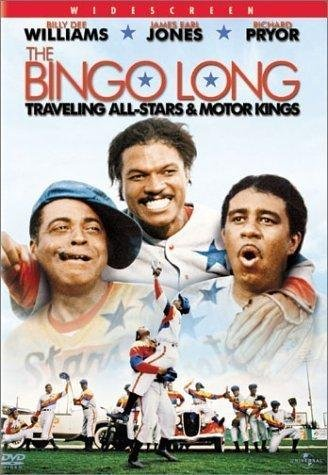 9780783266299: The Bingo Long Traveling All-Stars and Motor Kings