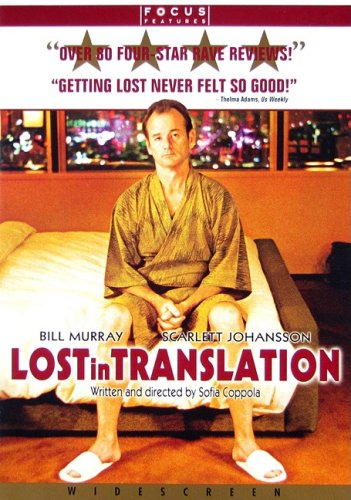 9780783297804: Lost in Translation