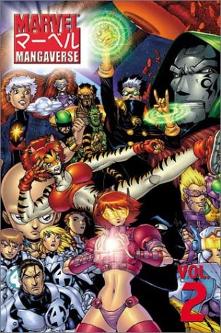 9780785110064: Marvel Mangaverse Volume 2 (X-Men)