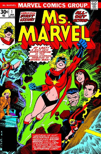 9780785124993: Essential Ms. Marvel Volume 1: v. 1