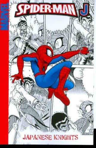 9780785132127: Spider-Man J: Japanese Knights