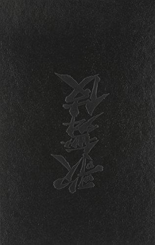 9780785143284: Kabuki Reflections HC: 1