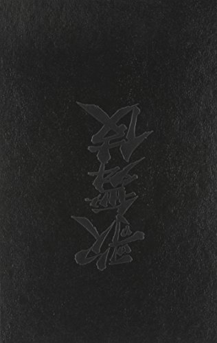 9780785143284: Reflections Art Book Volume 1 (Oversized)