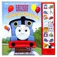 Thomas the Tank Engine: A Noisy Surprise: no Author