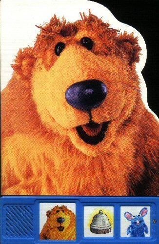 9780785341772: Bear in the Big Blue House (First Play a Sound)